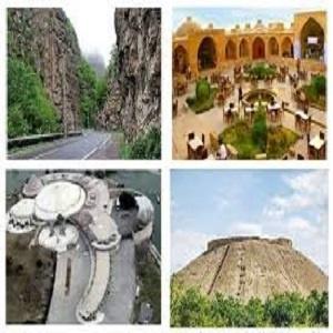 آثار تاریخی البرز