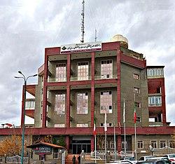 دانشگاه علوم پزشکی البرز