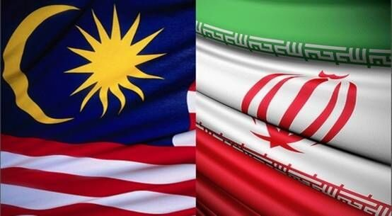البرز و مالزی روابط تجاری برقرار می کنند