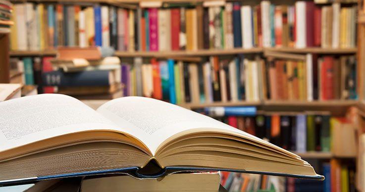 کتابخانه عمومی ولیعصر عج