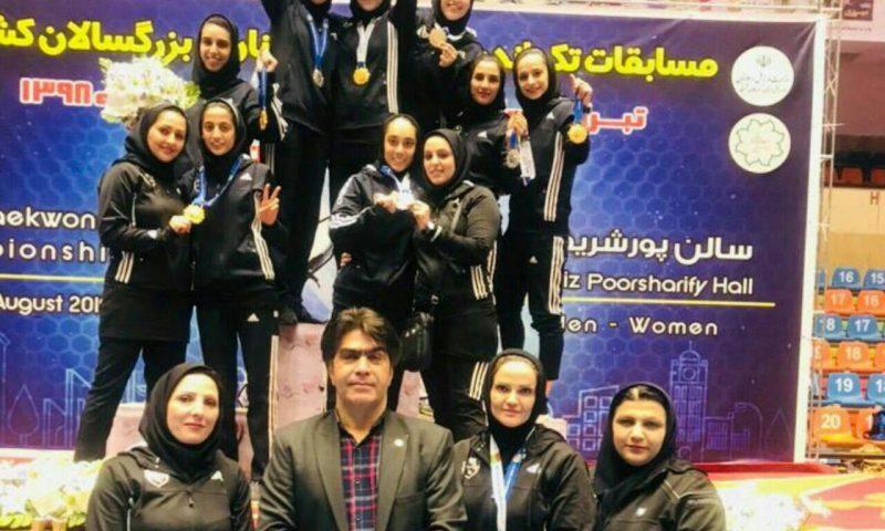 قهرمانی دختران تکواندوکار البرزی