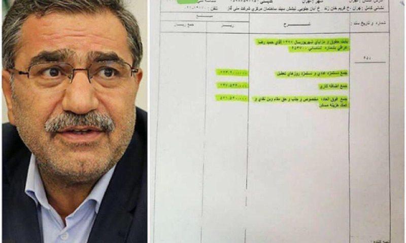 فیش حقوقی ٩٩میلیون تومانی حمیدرضا عراقی، مدیرعامل شرکت ملی گاز ایران