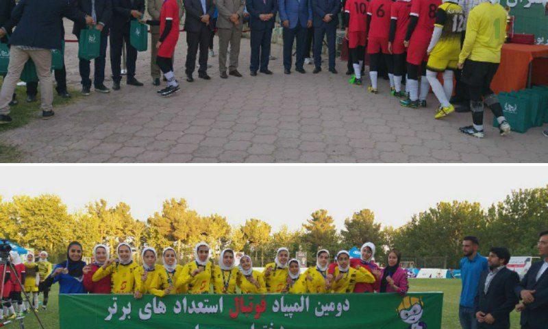 اختتامیه و اهدا جوایز به تیم های برتر دومین المپیاد استعداد های برتر ایران
