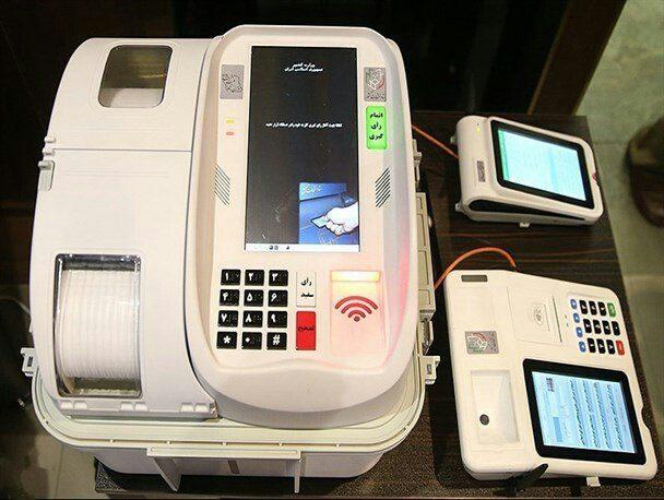 وجود زیرساخت های لازم برای برگزاری انتخاب الکترونیکی مجلس شورای اسلامی در استان البرز