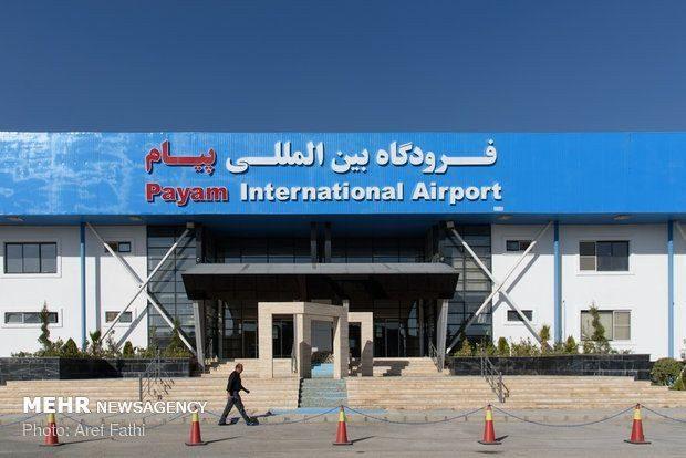 فرودگاه پیام آماده پروازهای مسافری