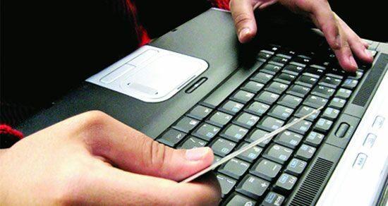 ♦️کلاهبرداری نذر اینترنتی در کمین مردم البرزی