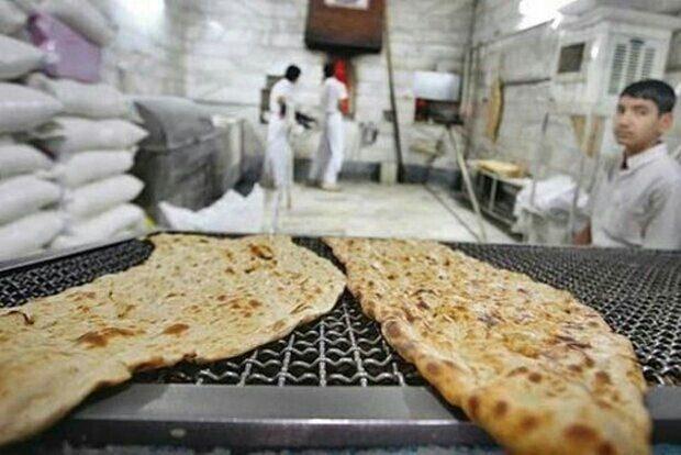♦️افزایش قیمت نان در نانوایان آزاد پز کرجی
