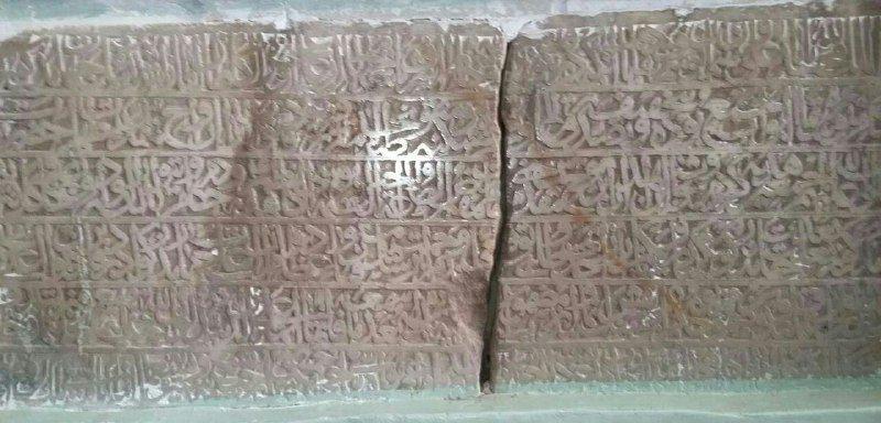 یکی از فرمان های شاه طهماسب در استان البرز