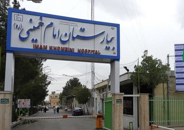 ♦️ واگذاری بیمارستان امام خمینی کرج به بخش خصوصی