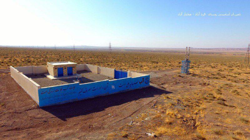 در هفته دولت ؛ ۲۲ طرح آبرسانی به روستاهای البرز
