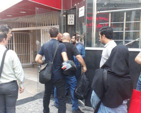 دانشکده خبر تهران وابسته به خبرگزاری جمهوری اسلامی (ایرنا) با شکایت بنیاد مستضعفان پلمب شد