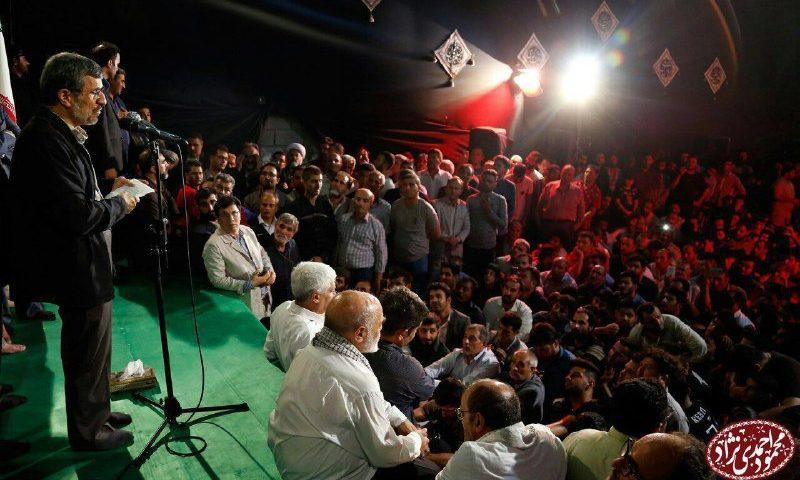 سخنان احمدی نژاد در شهر قدس استان تهران