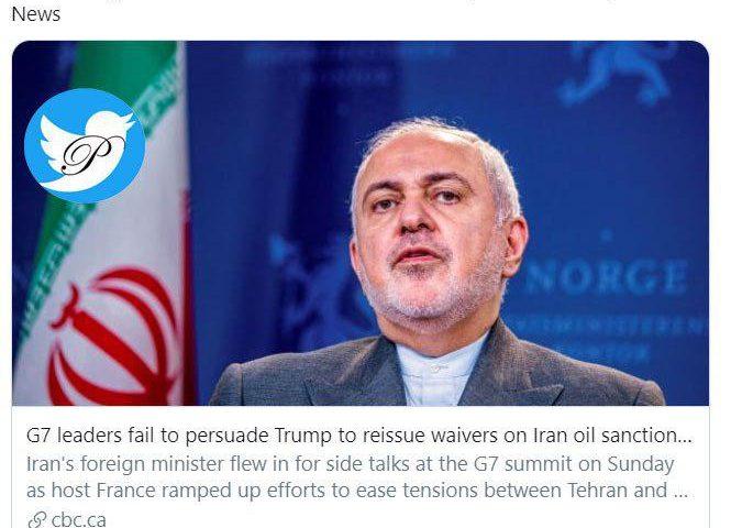 رهبران جی هفت نتوانستند ترامپ را قانع کنند تا از تحریم های نفتی ایران چشم پوشی کند.