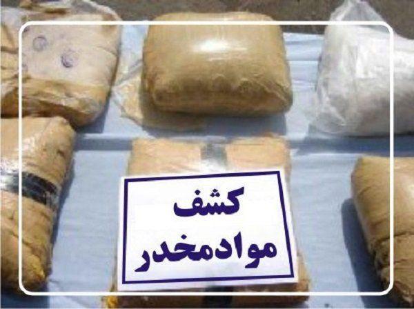 کشف ۴۸ کیلو شیشه در عملیات مشترک پلیس فردیس و تهران
