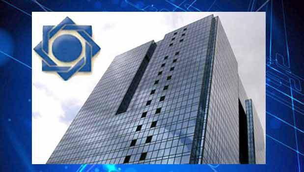 «شاداب» سامانه شفافیت و انباره دادهها و اطلاعات بانکی رونمایی شد