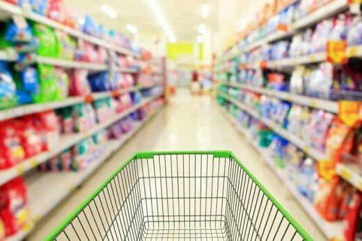 فریب افکار عمومی با تخفیف دروغین توسط برخی فروشگاه های زنجیره ای در استان البرز
