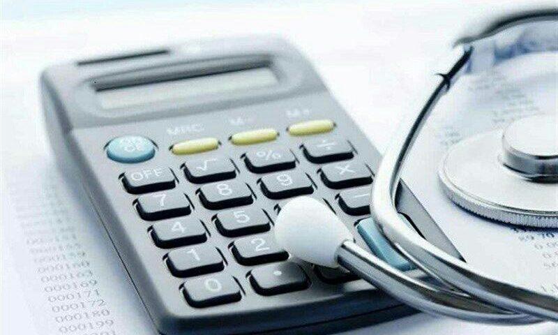 تعرفه های پزشکی در استان البرز تعیین میشود