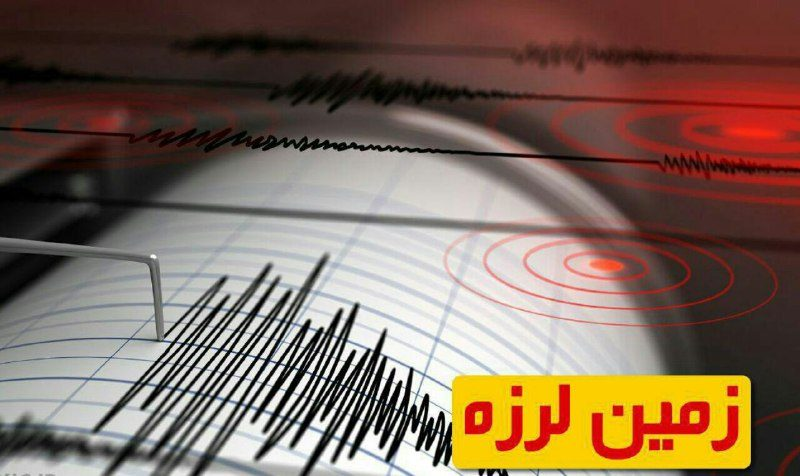 احساس زلزله محدوده قزوین در استان البرز