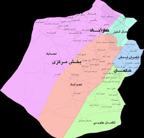 احتمال تغییر نام شهرستان نظرآباد