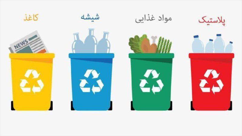 تفکیک زباله از مبداء کرجی ها به ۱۵ درصد می رسد