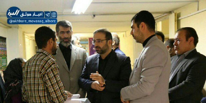 بازدید رئیس کل دادگستری استان البرز از دادگاه خانواده کرج