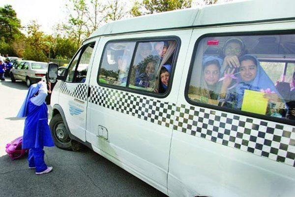 رانندگان مجرد اجازه فعالیت در سرویس دانشآموزی ندارند