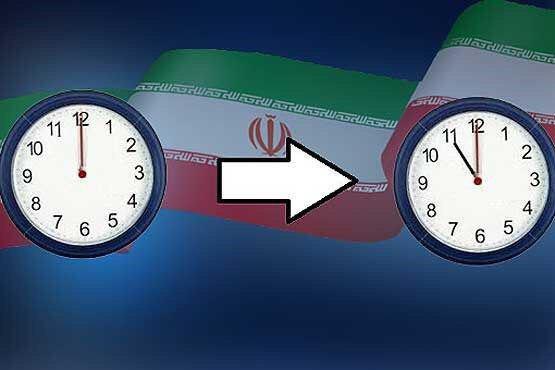 تغییر ساعت رسمی کشور\ساعت