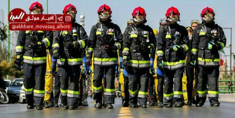 استقرار ۶۰ آتش نشان در ورزشگاه آزادی در روز ۳۱ شهریور