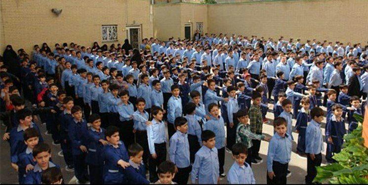 نیم میلیون دانش آموز البرزی به کلاس درس می روند.