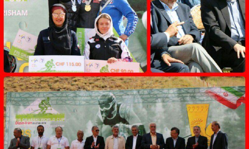 مراسم اختتامیه مسابقات اسکی روی چمن جام جهانی