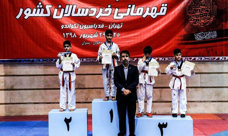 مدال آوران وزن هفتم بیست و هفتمین دوره مسابقات تکواندو قهرمانی کشور