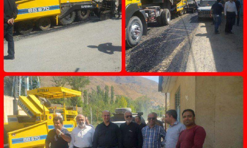 پروژه تعریض و آسفالت خیابان شهید نقی کیامنش روستای نسا