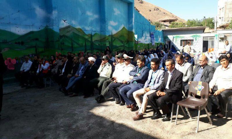 برگزاری مراسم متمرکز بازگشایی مدارس بخش آسارا