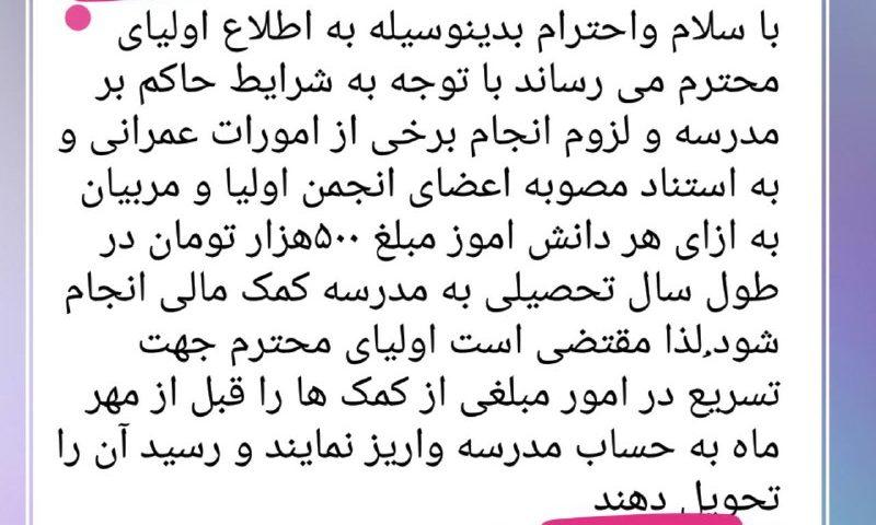 پیام_شهروندی : بدون شرح
