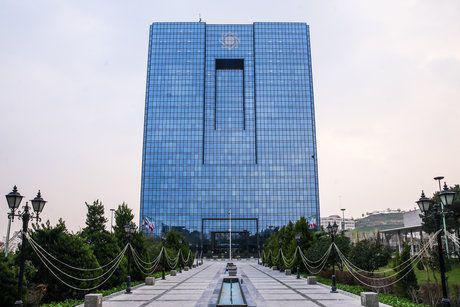 تحریم مجدد بانک مرکزی چه فرقی
