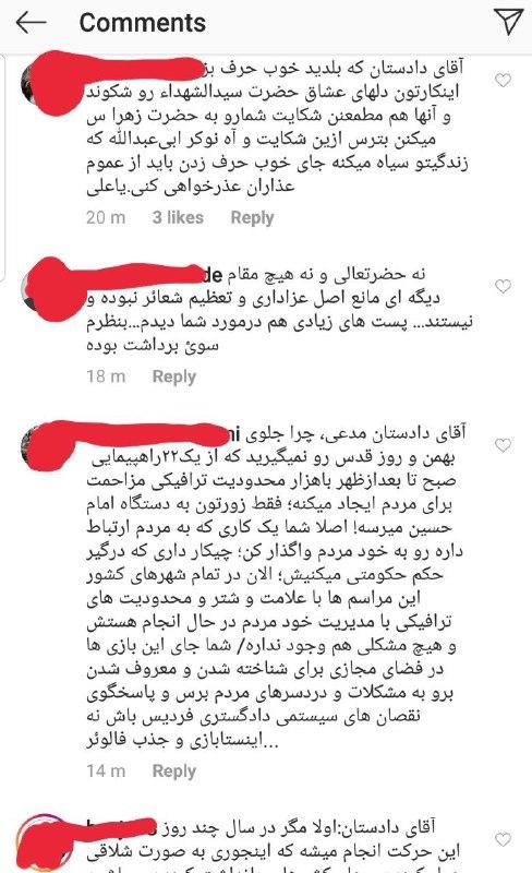 اینم چندتا از کامنتای زیر پست