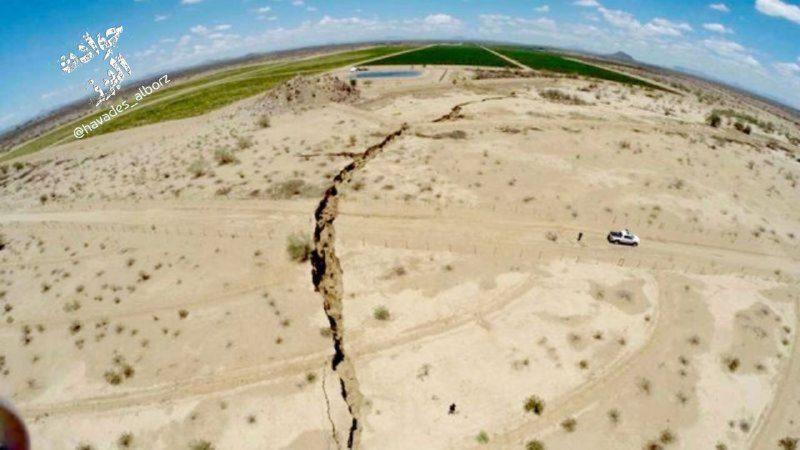 فرونشست ۲۰ تا ۳۰ سانتی متری زمین در البرز صحت ندارد