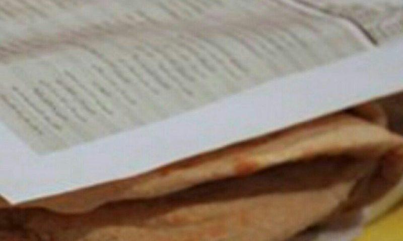 نان را لای روزنامه نپیچید