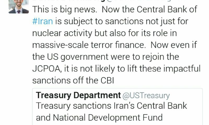 تفاوت تحریم های جدید بانک مرکزی با قبلی؟