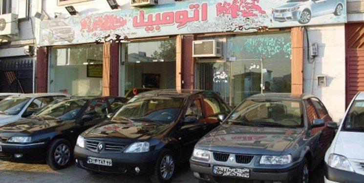 شهروندان سد معبر نمایشگاه های اتومبیل کرج را گزارش دهند