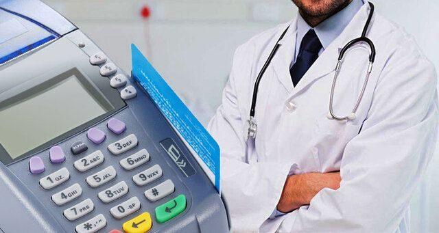 جریمه پزشکان متخلف در استفاده از کارتخوان