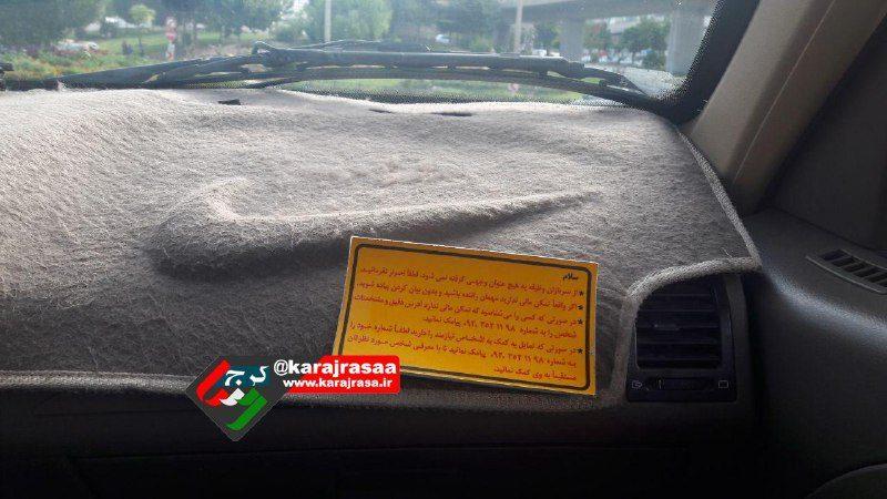 راننده کرجی؛ رزقت پر برکت