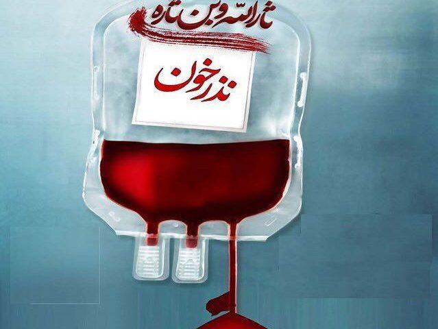 خداوند در قرآن می فرماید: خون خود را به ناحق نریزید
