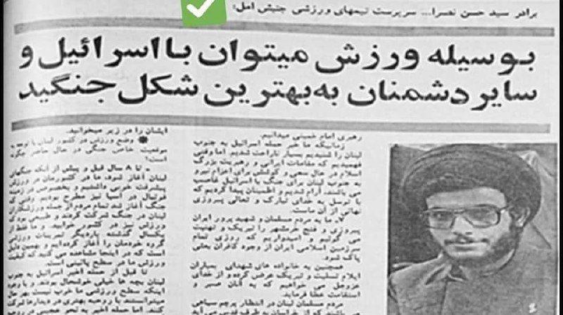 تلاش دشمن به نبش قبر آرشیو روزنامه ها رسیده