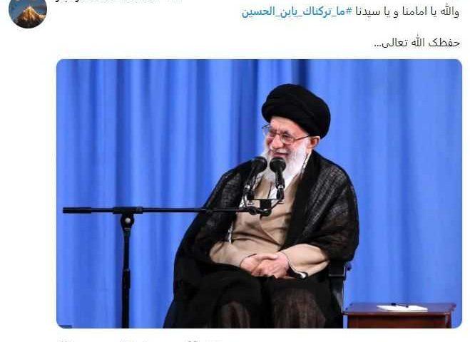 طوفان توئیتری کاربران عرب زبان خطاب به رهبر انقلاب
