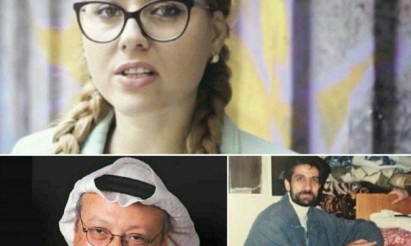 خبرنگاری که پس از تجاوز به دستور مافیا به قتل رسید