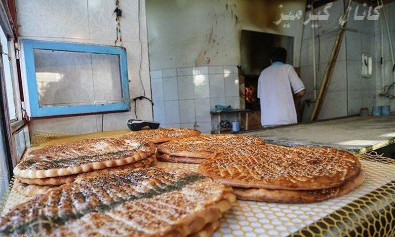 اعلام قیمت جدید نان در تهران