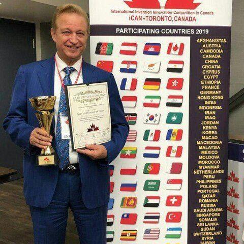 مخترع البرزی در جشنواره اختراعات کانادا مدال طلا کسب کرد