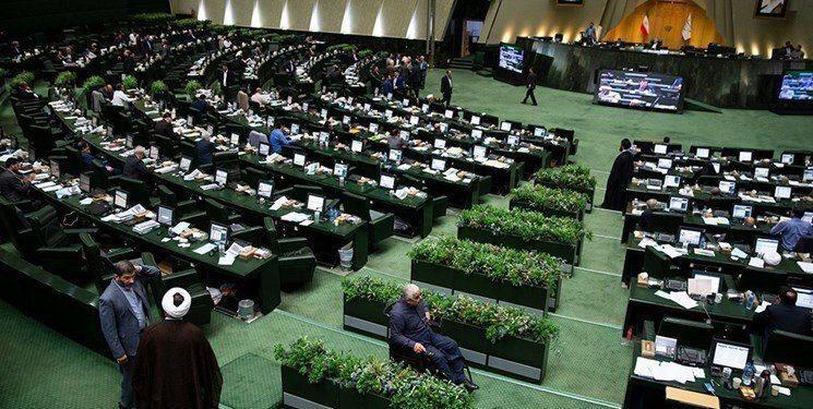 مخالفت نمایندگان مجلس با حذف تعطیلی هشتم ربیع الاول