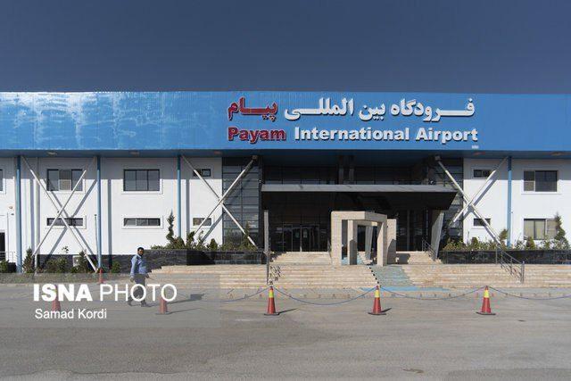 ️راه اندازی پرواز کرج شیراز و کرج اهواز
